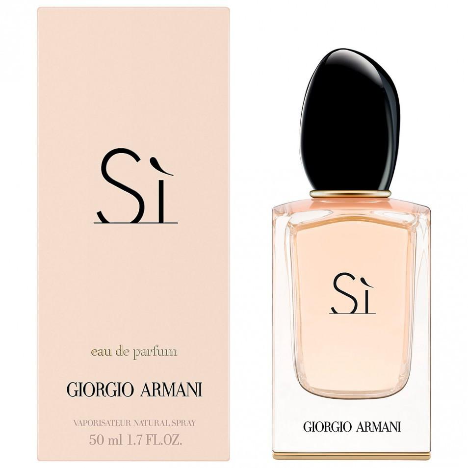 Si Giorgio Armani (Армани Си) 100 мл (№ 16)
