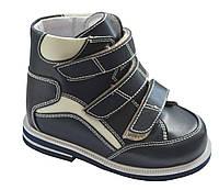 Детские ортопедические ботинки Сурсил Орто 09-004