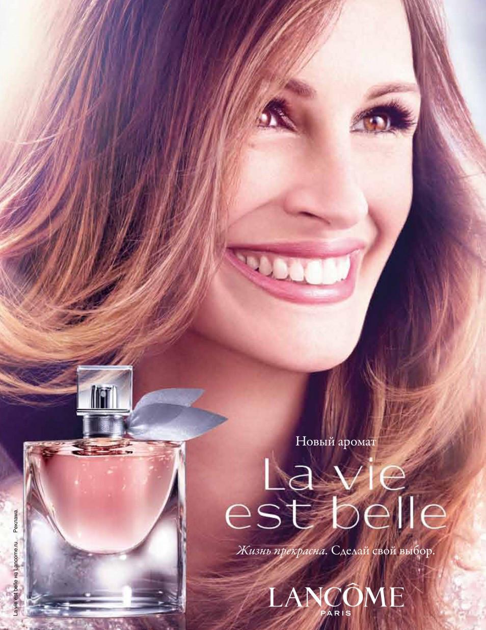 La Vie Est Belle Lancome (Ла ви Эст бэль. Ланком)(100 мл)