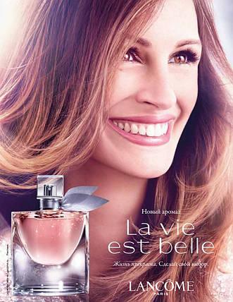 La Vie Est Belle Lancome (Ла ви Эст бэль. Ланком)(100 мл), фото 2