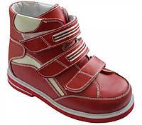 Детские ортопедические ботинки Сурсил Орто 09-003