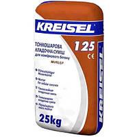 125 Kreisel Смесь для кладки блоков из ячеистого бетона, 25 кг ЗИМА