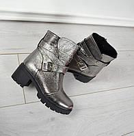 Демисезонные ботинки натуральная кожа, внутри флис. никель