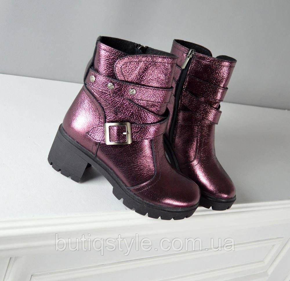 36, 37. 40 размер! Красивые женские деми ботинки кожа баклажан