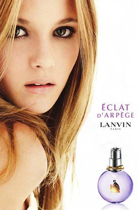 Lanvin Eclat d'arpege (Екла. Ланвін)(100 мл), фото 2