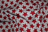 Ткань рубашка принт хб звезды