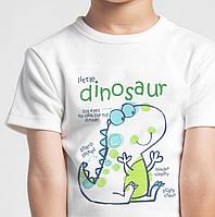 Детские фтболки, динозавр