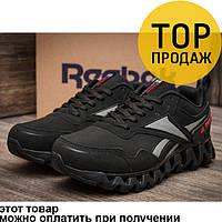Мужские кроссовки Reebok Zigwild TRZ, нубук, черного цвета   кроссовки  мужские Рибок Зигвайлд ТРЗ ef6870cd944