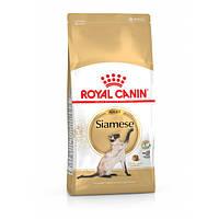 Royal Canin SIAMESE 38 - корм для сиамских кошек 10кг.