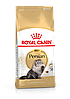 Royal Canin PERSIAN 30 - корм для персидских кошек 10кг.