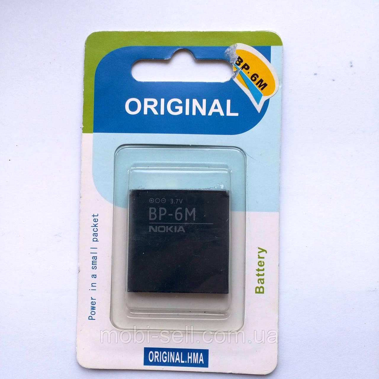 Nokia Bp 6m Original Battery For Nokia 3250 6280 6233 9300