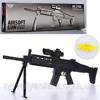 Оружие Автомат с прицелом лазер с пульками игрушечный, SM1001A, 005983
