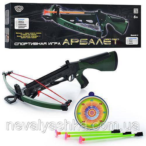 Оружие Арбалет на присосках мишень,  K 007, 000267