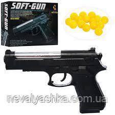 Оружие Пистолет на пульках, 812 A, 006174 007082