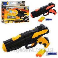 Оружие Пистолет на орбизах и поролоновых патронах, FU 6799, 005852