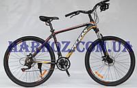 Велосипед Pelican (Пеликан) Pacific (27.5)