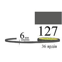 Лента атласная 6мм 33м, 127 мох