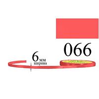 Лента атласная 6мм 33м, 066 розовый