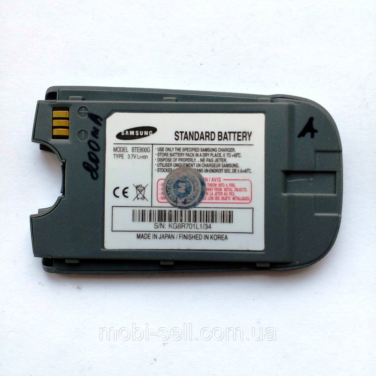 Аккумулятор Samsung BTE800G - 200 mA