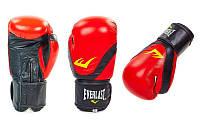 Перчатки боксерские кожаные на липучке EVERLAST