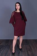 Нарядное платье  цвета бордо со вставками гипюра 5506(размер в наличии  54 56 58 60), фото 1