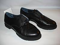 Кожаные туфли 37 размера (24 см стелька) - Распродажа фабричной обуви
