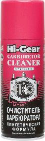 """HG3116 Очиститель карбюратора (аэрозоль) 354 мл синтетический """"Hi-Gear"""" (США)"""