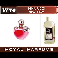 Духи на разлив Royal Parfums W-70 «Nina New» от Nina Ricci