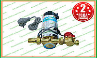 Насос для повышения давления воды 100 Вт Бытовые насосы повышения давления