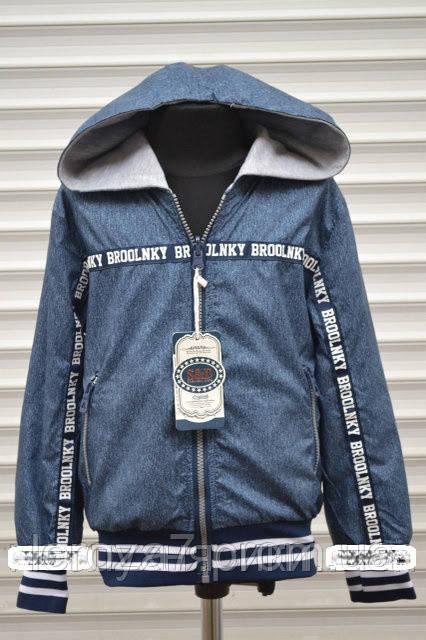 Двусторонняя куртка-бомбер для мальчиков