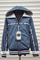 Двусторонняя куртка-бомбер для мальчиков, фото 1