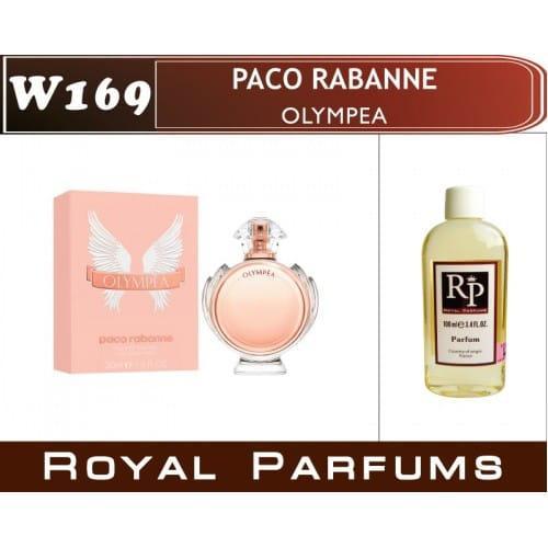 Духи на разлив Royal Parfums W-169 «Olympea» от Paco Rabanne