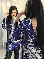 Очаровательное женское платье Зеркало 2