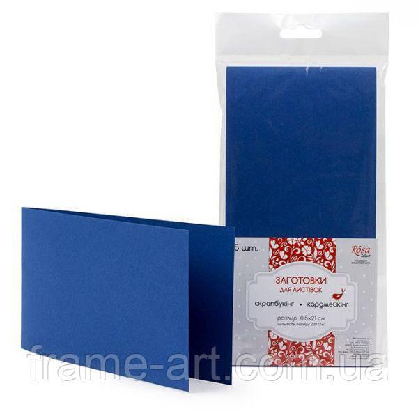 Заготівля для листівок 10,5*21см 220г/м2 №4 темно-синій