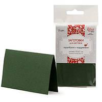 Заготовка для открыток 10,3*7см 220г/м2 №11 темно-зеленый