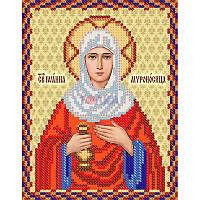 Маричка РИП-5117 Св. Иоанна Мироносица (Яна, Жанна), схема
