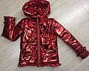 Новинка! Куртка- жилет осенняя для девочки Дарина, Размеры 140- 158, фото 10