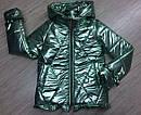 Новинка! Куртка- жилет осенняя для девочки Дарина, Размеры 140- 158, фото 8