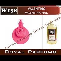 Духи на разлив Royal Parfums W-158 «Valentina Pink» от Valentino