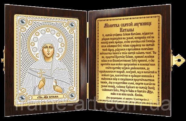 Новая Слобода СМ7165 Св. Мц. Наталия Никодимийская, набор для вышивания бисером с рамкой-складнем