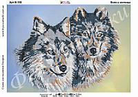 Фея Вышивки В-160 Волк и волчица, схема под бисер