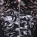 Ветровка большого размера Руна,  вітровка жіноча великого розміру, фото 4