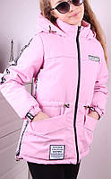 Пальто парковое розовое на девочку р. 122-152