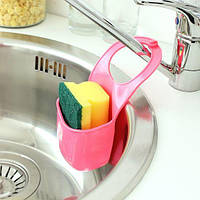 Подвесной органайзер для кухонных принадлежностей (Розовый)