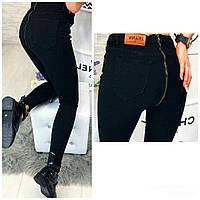 Женские стильные джинсы стрейч с молнией сзади, фото 1