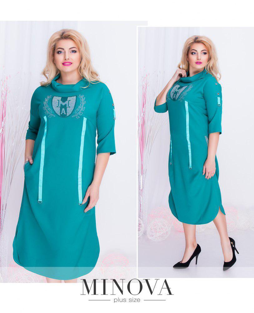 Прямое платье с круглым воротом Размер:  54, 56, 58,60,62