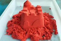 Кинетический песок (Оранжевый)
