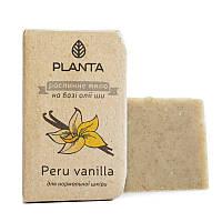 PLANTA Мыло Planta Peru vanilla с маслом Ши