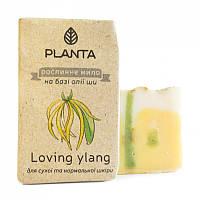 PLANTA Мыло Planta Loving ylang с маслом Ши