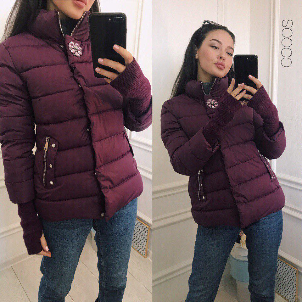 Куртка женская наполнитель холлофайбер с украшением  размер 42,44,46